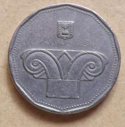 5 New Sheqalim 2002 (JE5762)