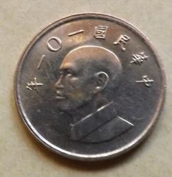 Image #1 of 1 Yuan 2012 (101)