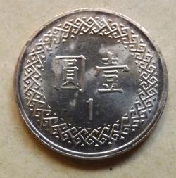 Image #2 of 1 Yuan 2013 (102)