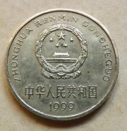 5 Jiao 1999