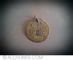 Moneda aur Otomana