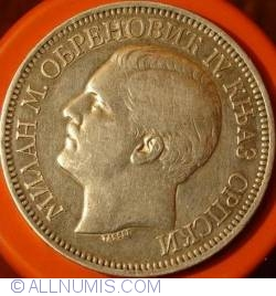 Imaginea #2 a 5 Dinara 1879