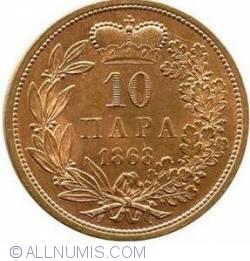 Imaginea #1 a 10 Para 1868