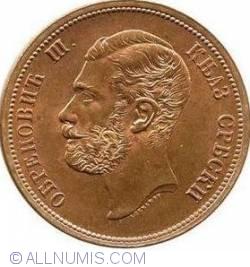 Imaginea #2 a 10 Para 1868