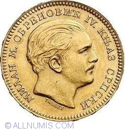 Imaginea #2 a 20 Dinara 1879