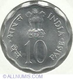10 paise 1978 (H)