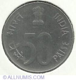 50 Paise 1996 (H)