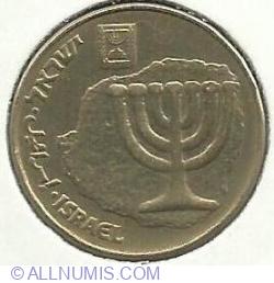 10 Agorot 1995 (JE5755)