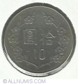 Image #1 of 10 Yuan 1993
