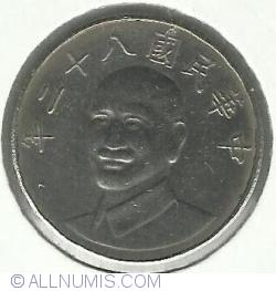 Image #2 of 10 Yuan 1993