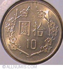 Image #1 of 10 Yuan 1992 (81)