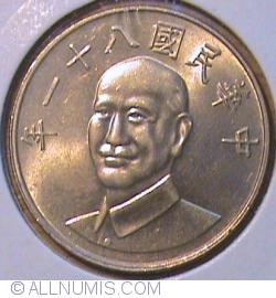 Image #2 of 10 Yuan 1992 (81)