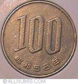 Image #1 of 100 Yen 1983 (58)