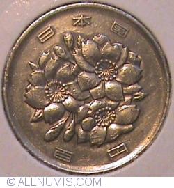 Image #2 of 100 Yen 1983 (58)