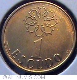 Image #1 of 1 escudo 1991