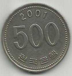 Image #1 of 500 Won 2001