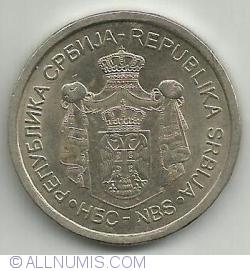 Imaginea #2 a 20 Dinari 2012