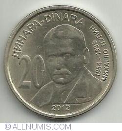 Imaginea #1 a 20 Dinari 2012