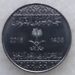Imaginea #2 a 10 Halalas 2016 (AH1438)