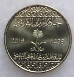 Imaginea #2 a 25 Halalas 2016 (AH1438)