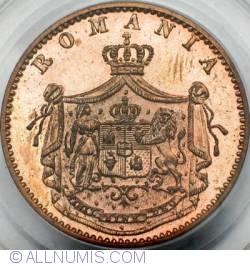 5 Bani 1867 (Watt & Co.)