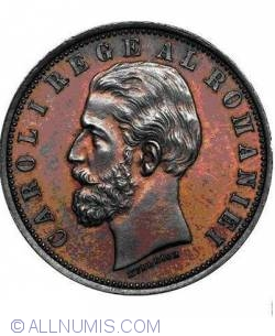 Imaginea #1 a 5 Bani 1883