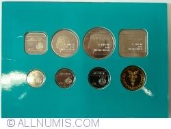Mint Set MS14 - 1997 (KM# 1 - 6, 12)