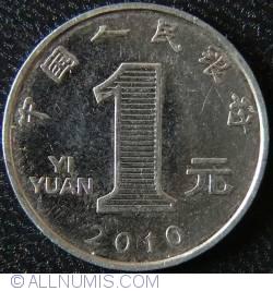 Imaginea #1 a 1 Yuan 2010