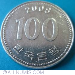 100 Won 2008