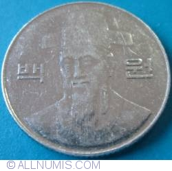 Image #2 of 100 Won 2008