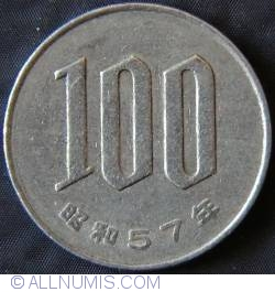 Image #1 of 100 Yen 1982 (year 57)