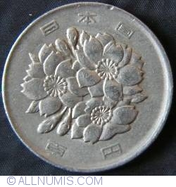 Image #2 of 100 Yen 1982 (year 57)