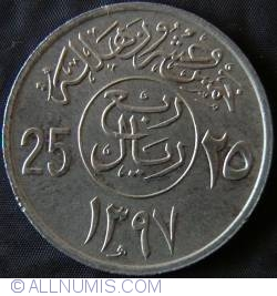 Image #1 of 25 Halala (1/4 Riyal) 1976 (AH 1397)