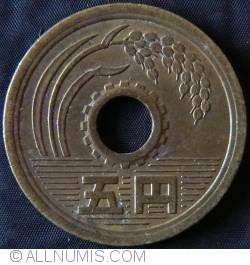 5 Yen 1973 (48)