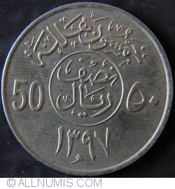 50 Halala (1/2 Riyal) 1977 (AH 1397)