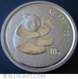 Imaginea #1 a 10 Yuan 2000