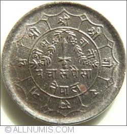 Image #1 of 50 Paisa 1980 (VS2037)