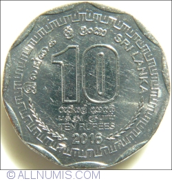Image #1 of 10 Rupees 2016