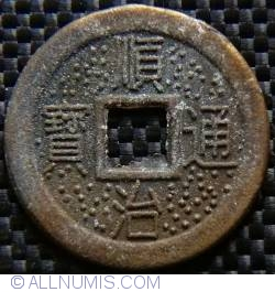 Image #1 of 1 Cash - Shunzi Boo-chiowan 1644-1661 (COUNTERFEIT)