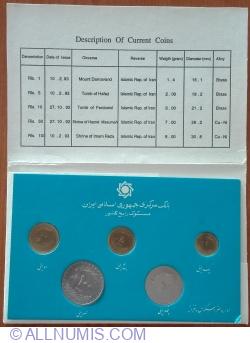 Image #1 of Mint Set 1992-1993