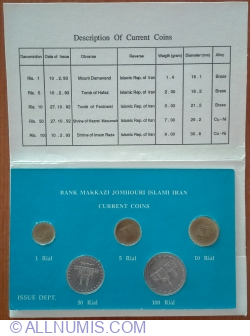 Image #2 of Mint Set 1992-1993