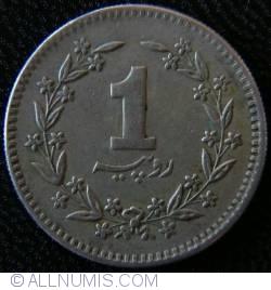 Image #1 of 1 Rupee 1987