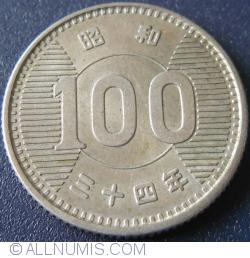 Image #1 of 100 Yen 1959 (An 34)