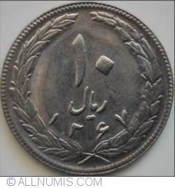 Image #1 of 10 Rials 1988 (SH 1367)