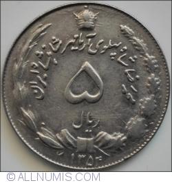 Imaginea #1 a 5 Riali 1975 (SH 1354)
