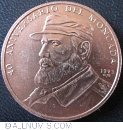 Imaginea #2 a 1 Peso 1993