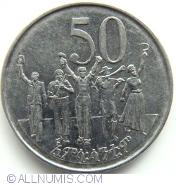 Image #1 of 50 Cents 2005 (EE1997)