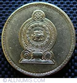 Image #2 of 5 Rupees 2006