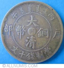 Imaginea #1 a 10 Cash 1906