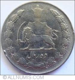 Image #2 of 10 Rial 1961 (SH1340)